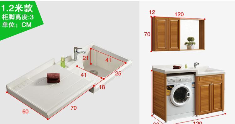 太空铝洗衣阳台机械带搓衣板洗衣滚筒机柜洗机柜图纸proeval图片