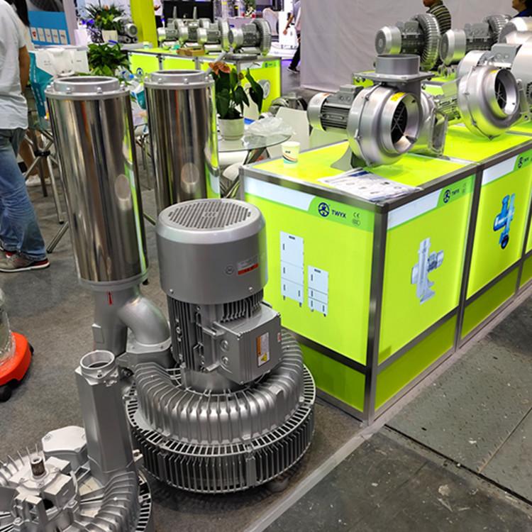 廠家直銷 立式20kw50HZ漩渦氣泵  型號LYX-94S-2立式高壓漩渦氣泵 旋渦式氣泵示例圖5