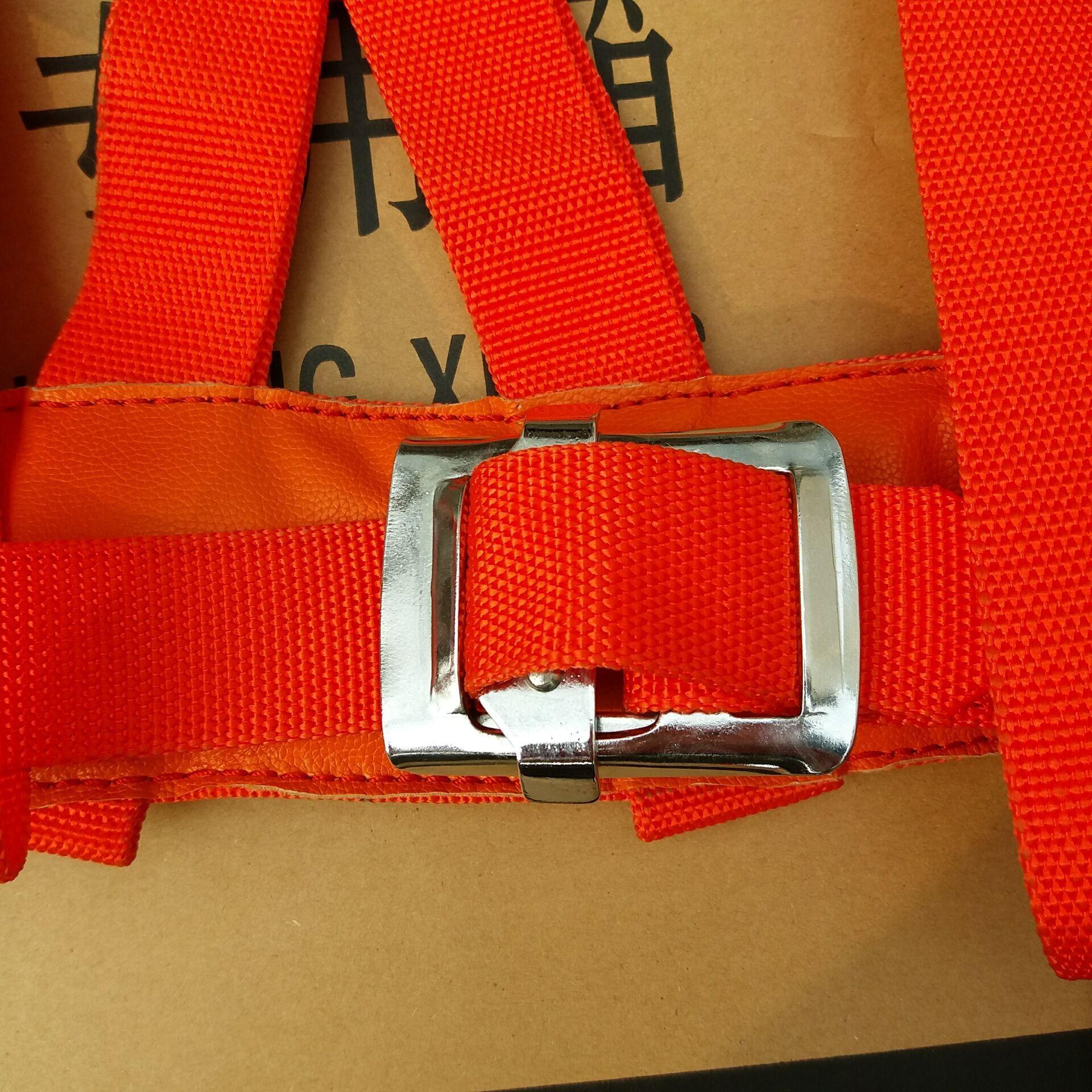 消防防墜落安全帶 阻燃耐磨安全帶 全身安全帶 五點式安全帶