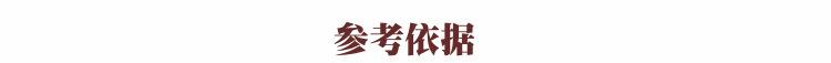 批发供应 食品级 卡拉胶 K型 I型 角叉菜胶 增稠剂 量大从优示例图21