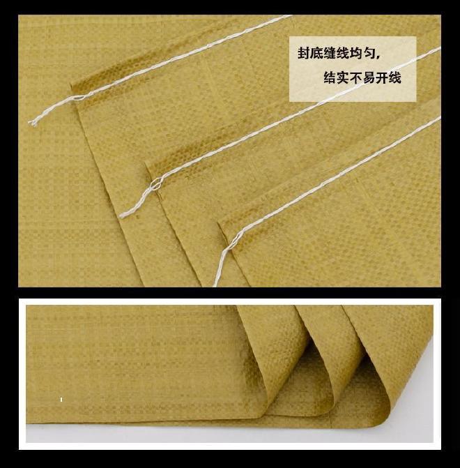 编织袋厂家处理次黄色编织袋60*110椰子粉包装袋粉末产品打包袋子示例图15