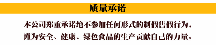 批发供应 食品级 卡拉胶 K型 I型 角叉菜胶 增稠剂 量大从优示例图23
