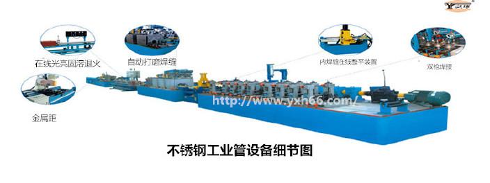 制管设备/工业管制管机稳定性强操作简单ツンプリ图解图片