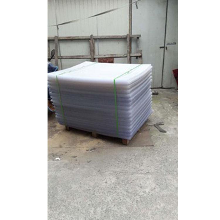 PS有機板 亞克力板 有機玻璃板定制 PMMA高透明塑料板激光加工