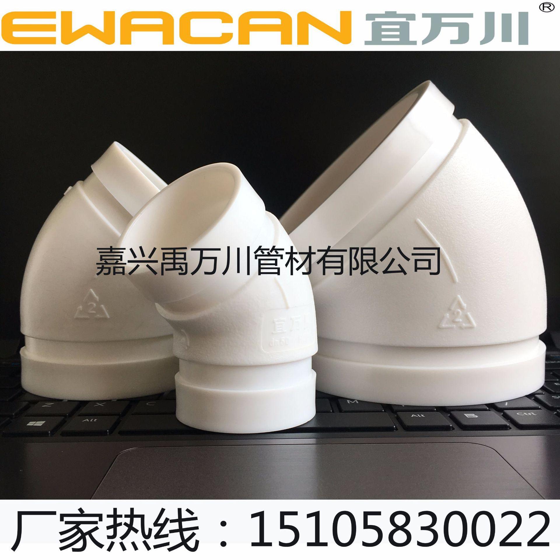 沟槽式HDPE超静音排水管,高密度聚乙烯ABS压环卡箍柔性连接示例图3