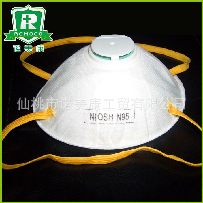 厂家直销防雾霾防尘头带式杯形N95口罩一次性防护口罩定制批发