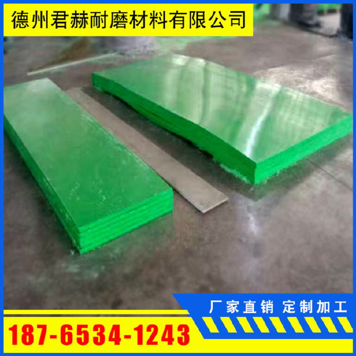 厂家直销各种规格白色pe板 超高分子量聚乙烯板 聚乙烯板切割定制示例图5