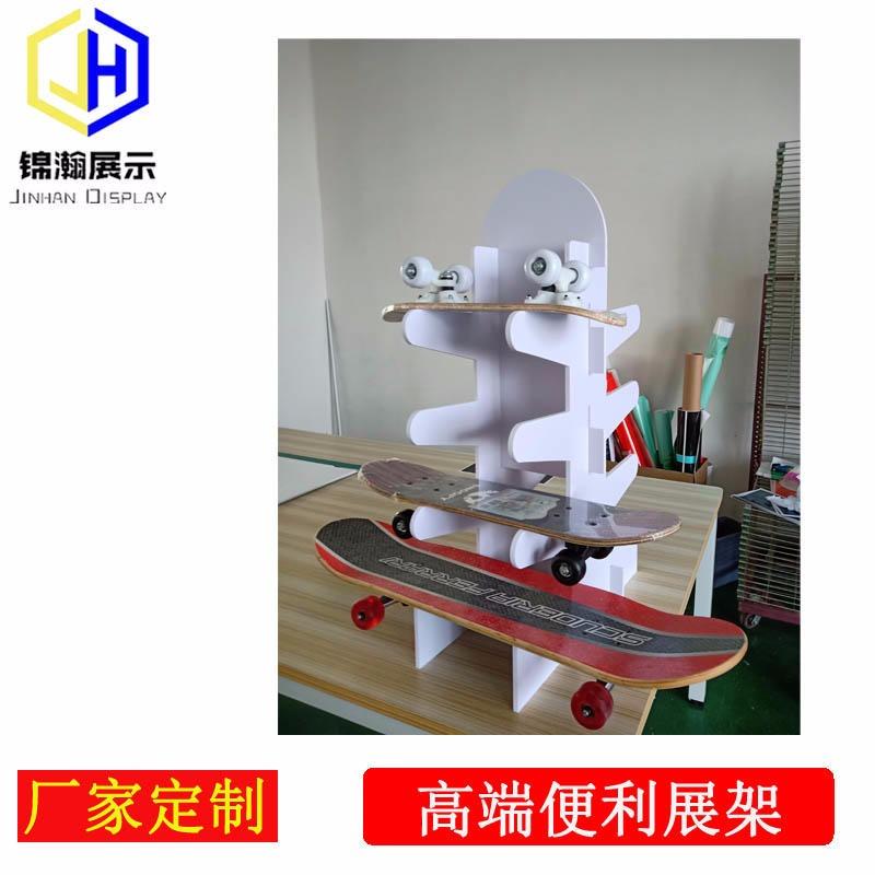 塑料滑板展示架定制工厂安迪板雪弗板PVC发泡板塑料发泡展示道具的源头工厂定制厂家直销