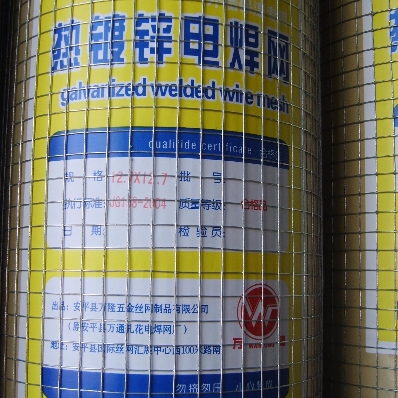 长期生产  镀锌铁丝网 | 建筑防护铁丝网 | 低碳镀锌钢丝网