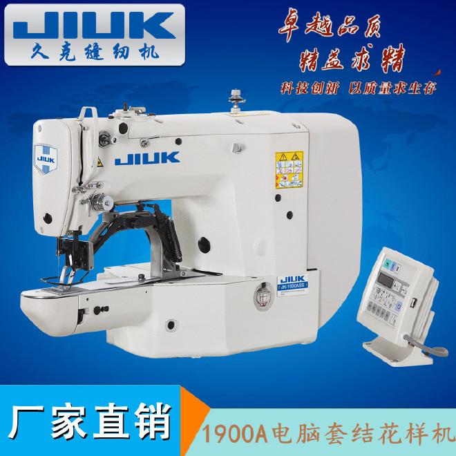 重机款1900A高速电子套结机 打枣机 工业缝纫机 缝中设备厂家直销