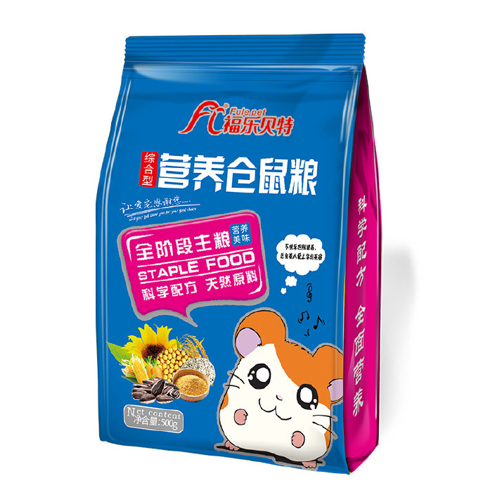 福乐五谷杂粮自配仓鼠粮仓鼠盛宴营养粮食仓鼠主粮用品500g