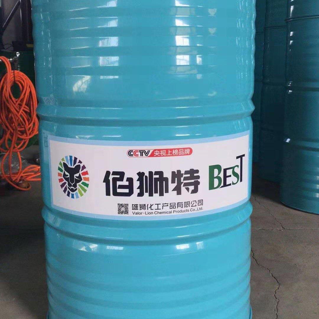 磨削液 全合成磨削液 机床冷却液 水溶性切削液 佰狮特厂家直销