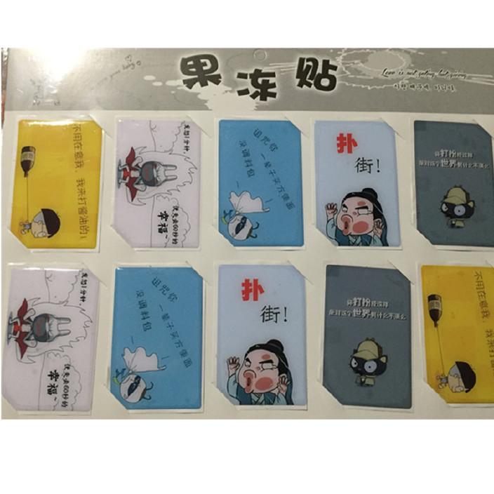 王者动漫卡通颜表情苹果硅胶文字手机荣耀公带图搞笑图片的字泉州图片