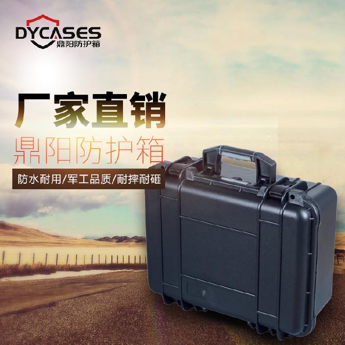 鼎阳PP合金安全防护箱abs仪器箱仪表箱防水抗压箱摄影器材箱D4821图片