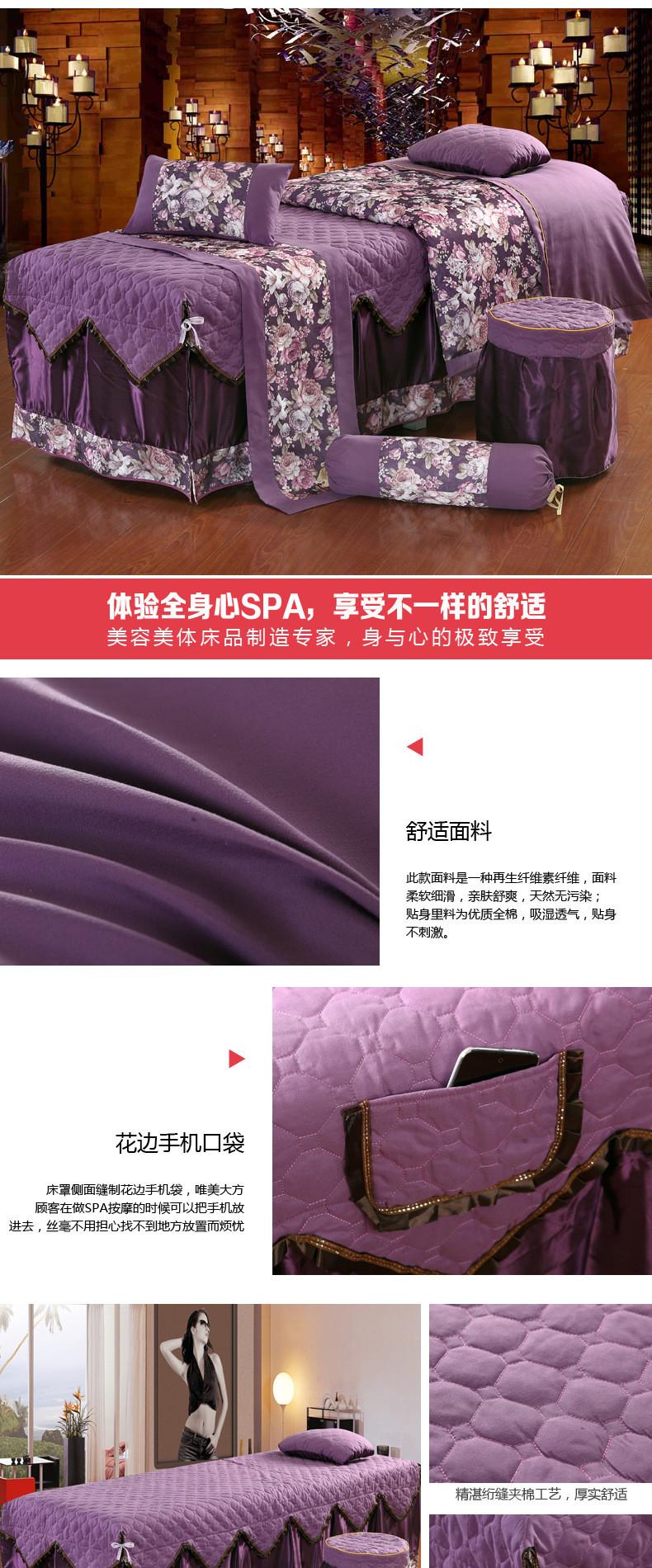 新款包邮高档亲柔棉美容床罩美容美体按摩理疗SPA洗头床罩可定做示例图26