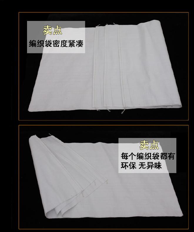 白色PP塑料��袋加厚80*113大�平方70克再生料蛇皮袋物流包�b袋示例�D16