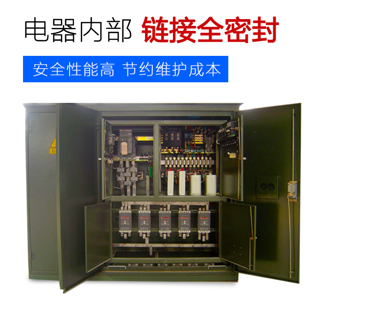 箱式变压器 ZGS11-1250kva 箱变 变电箱1250kva 户外美式箱变 高压变电站-创联汇通示例图5