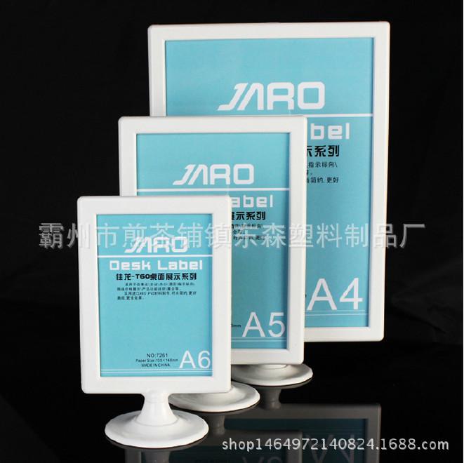桌面立牌展架 x展架  门型 注水旗杆 广告展览器材图片
