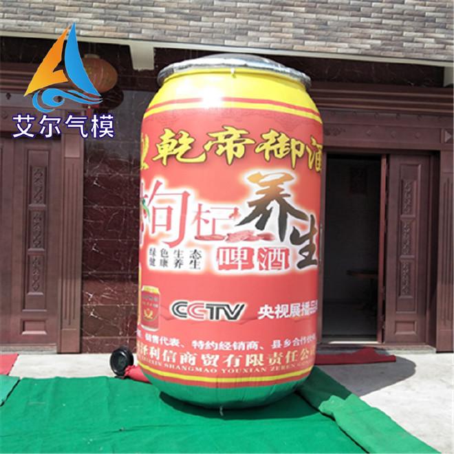 企业直销广告展览器材各类气膜 固定充气易拉罐模型 来图定制图片