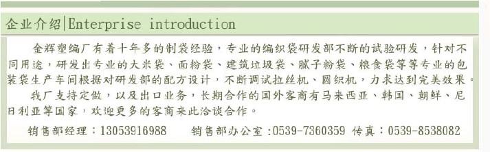 *专用防水蛇皮袋白色pp腹膜编织袋防潮防水蛇皮袋厂家复合袋示例图18