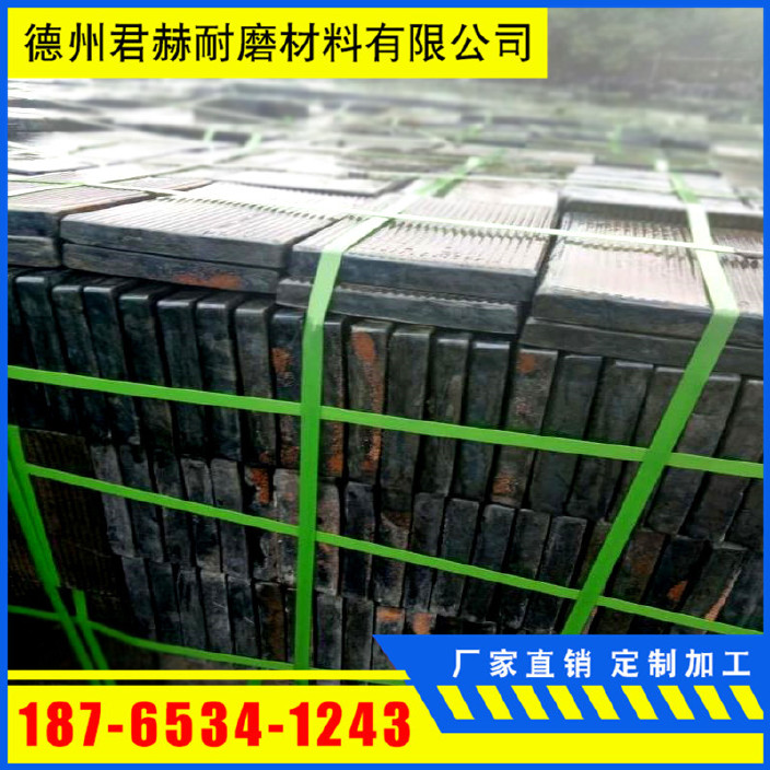 工業防護專用壓延微晶板 煤礦熱電廠耐磨鑄石板 耐酸堿微晶板示例圖5