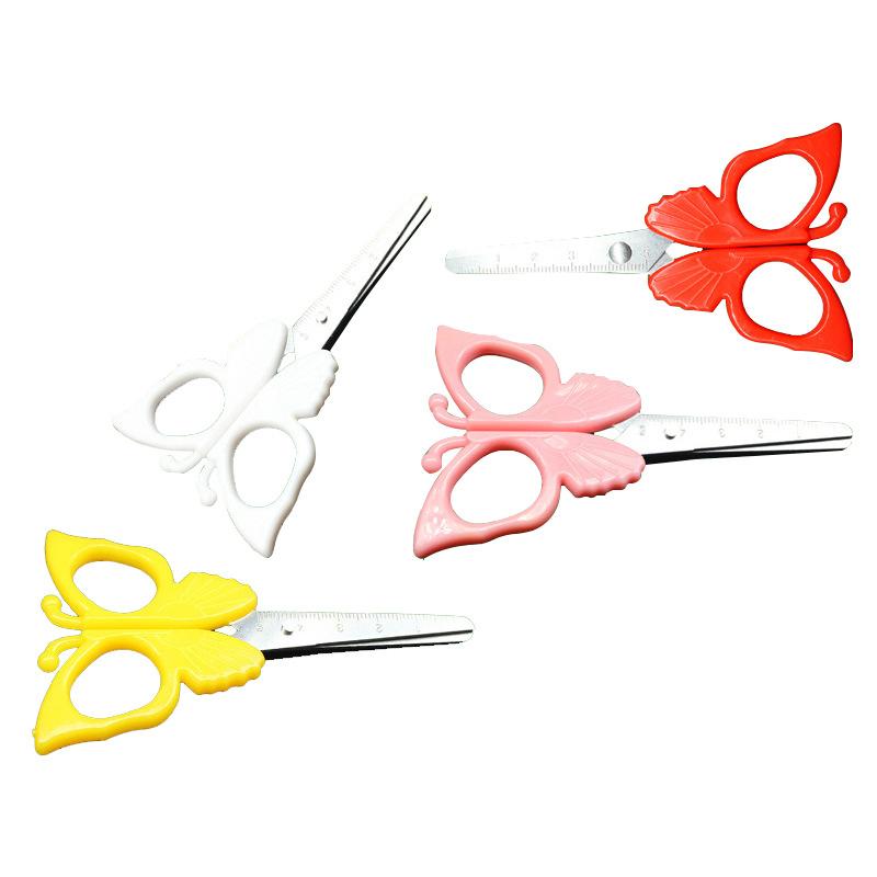 厂家直销不锈钢家用剪刀 学生小剪刀 多功能剪刀黄色蝴蝶剪刀批发