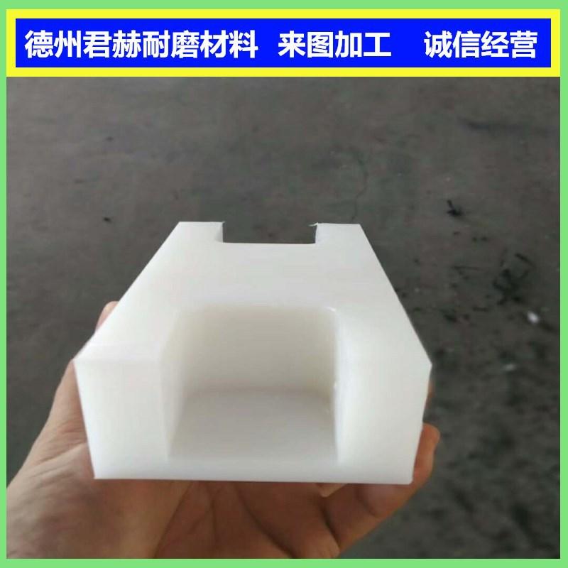 厂家直销聚乙烯滑块 耐磨聚乙烯滑块耐高温  尼龙滑块 举升机滑块示例图3