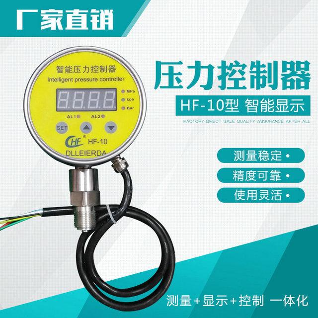 廠家直銷智能壓力控制器 HF-10數顯壓力控制器 數字壓力開關圖片