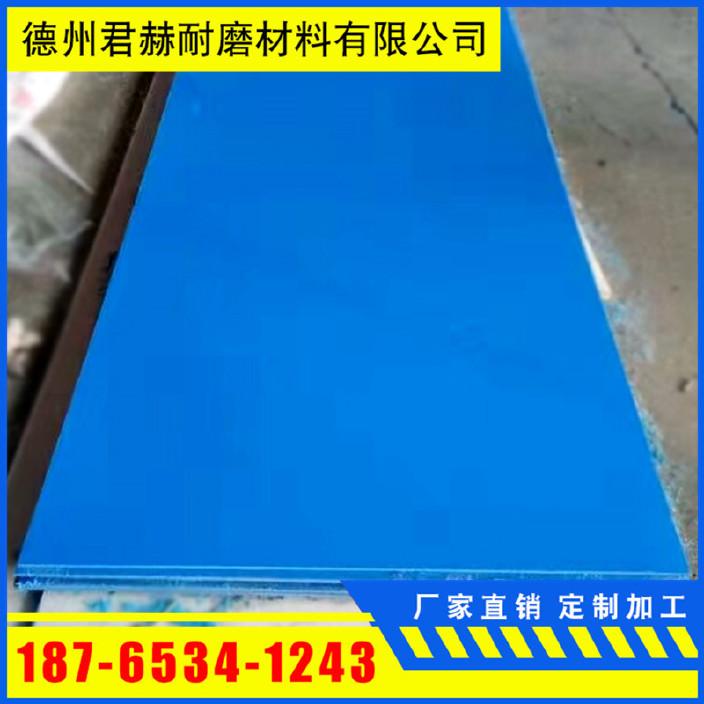 厂家直销各种规格白色pe板 超高分子量聚乙烯板 聚乙烯板切割定制示例图6