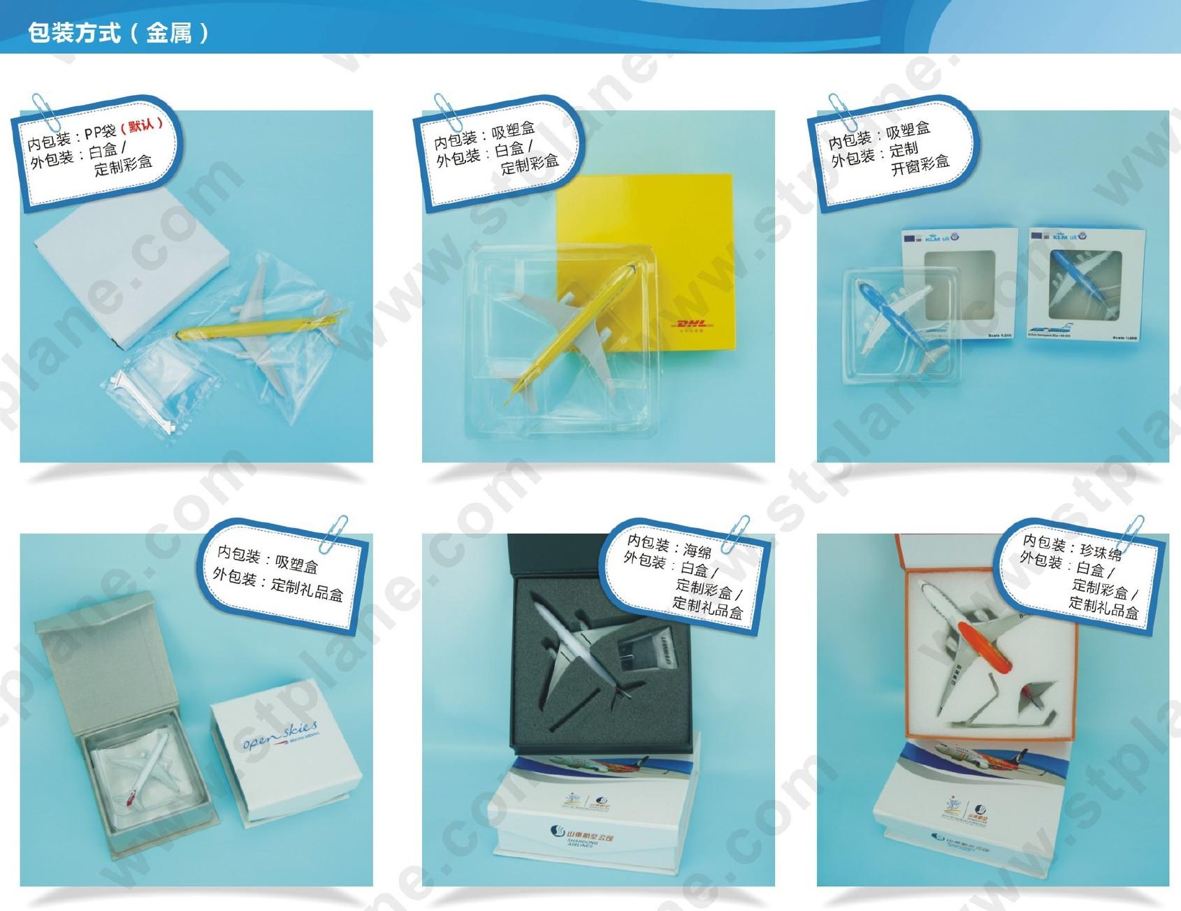 航空工艺品波音B737-800祥鹏金属飞机模型静图纸上的6怎么比例是算的图片