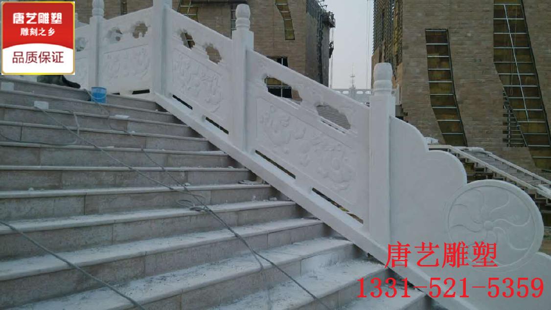 汉白玉护栏栏杆中式v护栏栏板园林景观石雕设新石家庄烟的设计素材图片