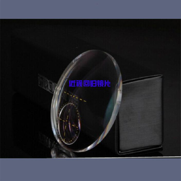 三棱镜 近视防控 理疗镜中子镜小帮手近视回归镜亮焦点米非眼镜图片
