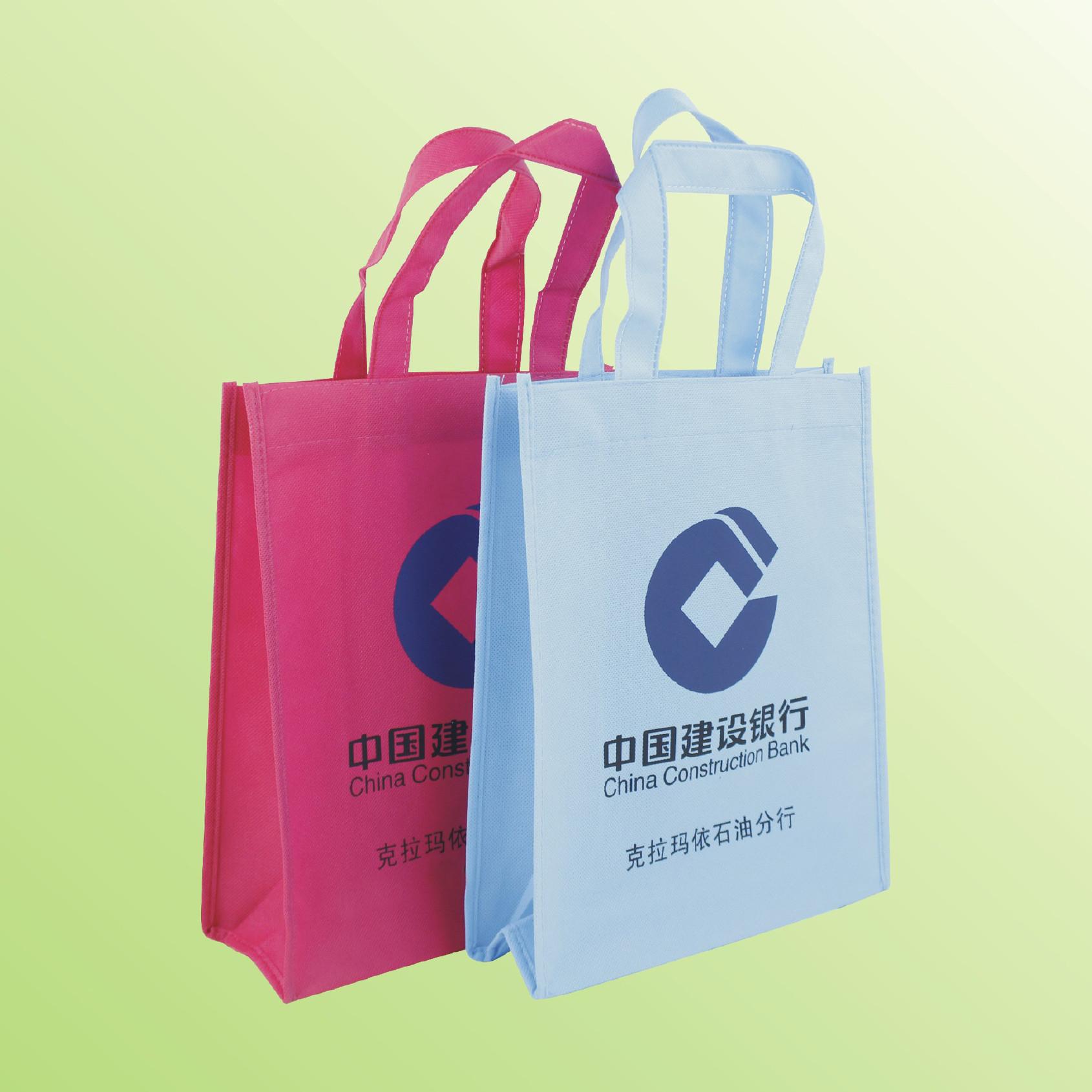 订做复膜无纺布环保袋覆膜编织袋手提袋购物袋礼品袋环保袋礼品袋图片