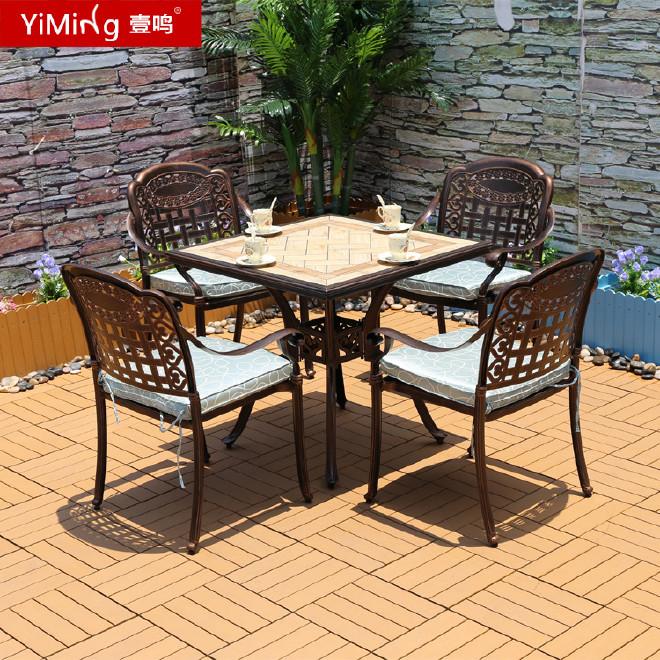 壹鸣户外铸铝桌椅套件庭院阳台休闲桌椅组合欧式休闲家具五件套