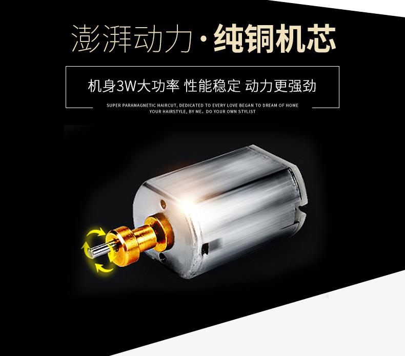 厂家直销KM-3200干电池电推剪推白理发器静音家用电推子跨境 示例图10