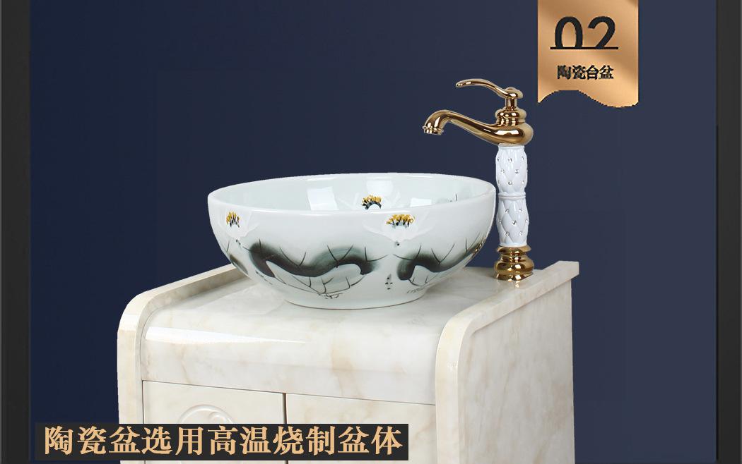 卫浴挂墙式简约复古清新卫浴组合水印防水板浴室柜 景德镇艺术盆示例图4