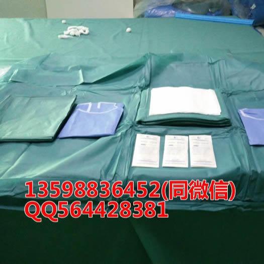 一次性使用产包 医用妇科无菌产包待产包 孕产包待产包分娩接生包