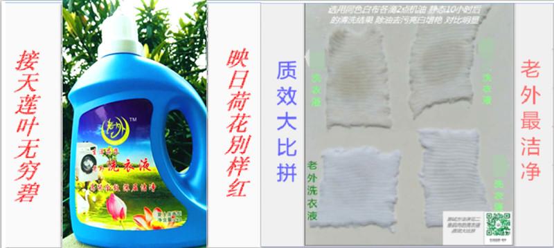 美琳芳系列组合件 洗护用品大促销示例图6