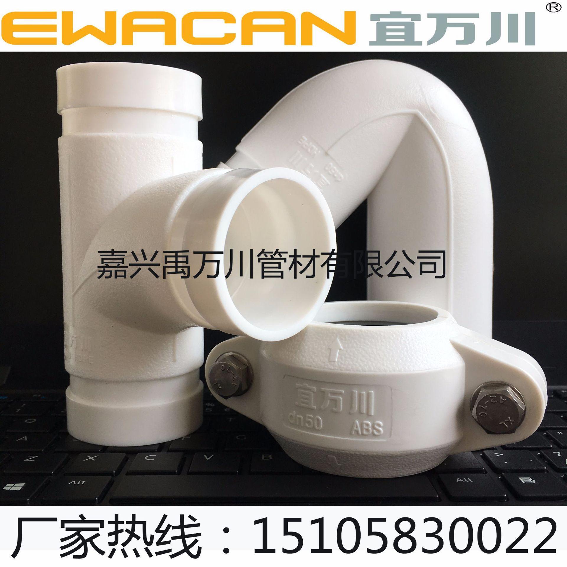 HDPE沟槽式超静音排水管,沟槽式HDPE静音排水管,沟槽柔性连接示例图5