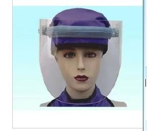 X射线防辐射铅面罩 /铅眼镜 CT头部面部防护/铅帽
