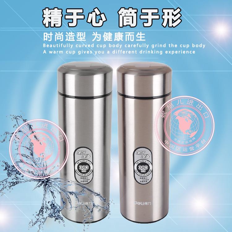 批发得力8997 不锈钢保温杯304不锈钢380ml大容量直身杯保温杯