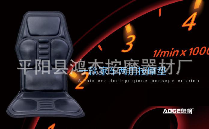 批发汽车坐垫四季通用多功能按摩汽车坐垫颈背按摩坐垫高档坐垫