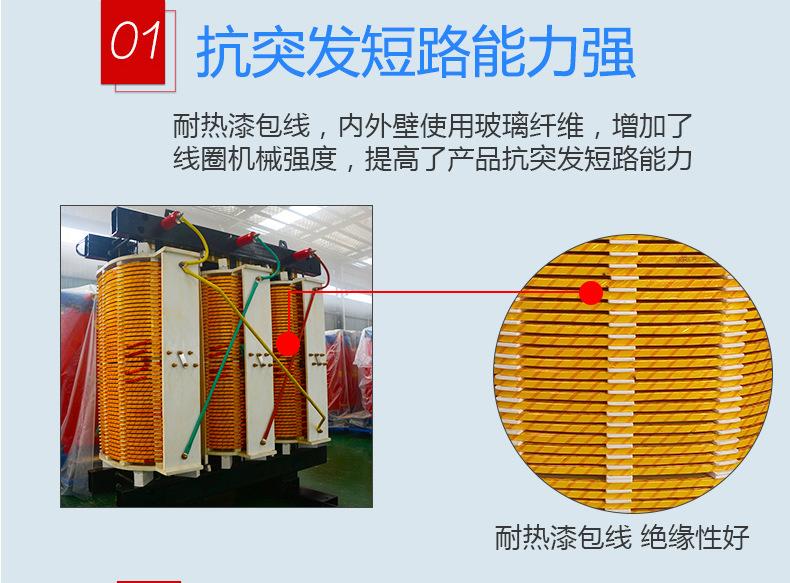 sgb10变压器 三相全铜 干式变压器 低损耗高节能厂家直销货到付款示例图3