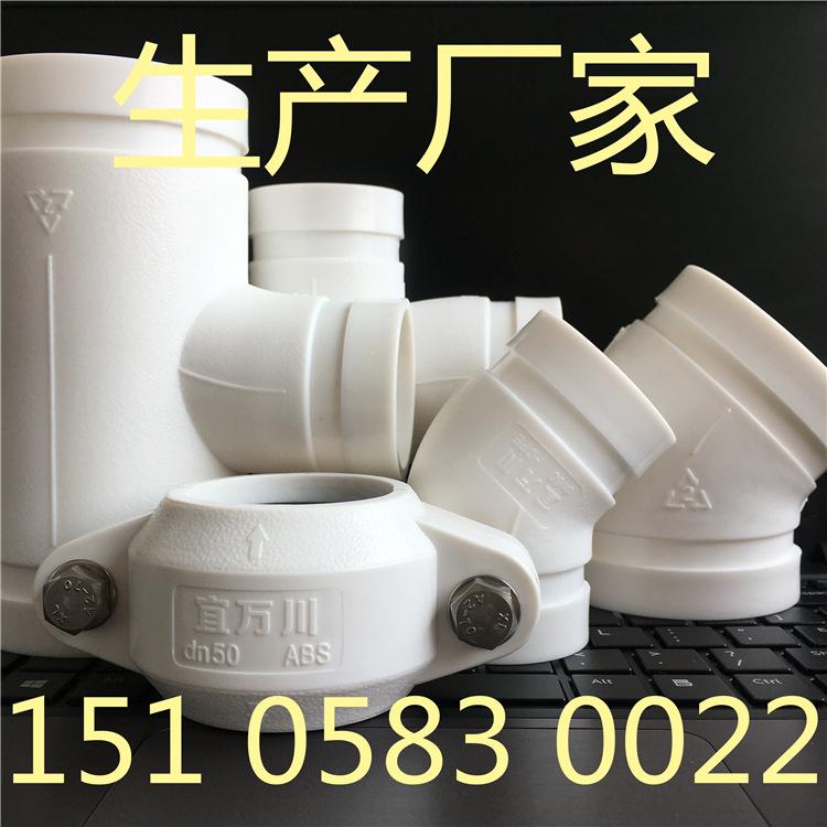 沟槽式HDPE超静音排水管,宜万川,HDPE沟槽式超静音排水管厂家示例图1