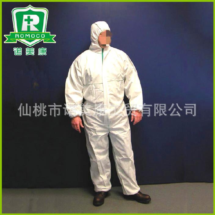 廠家出售 一次性無紡布防護服 化學連體防護服 一次性防塵工作服