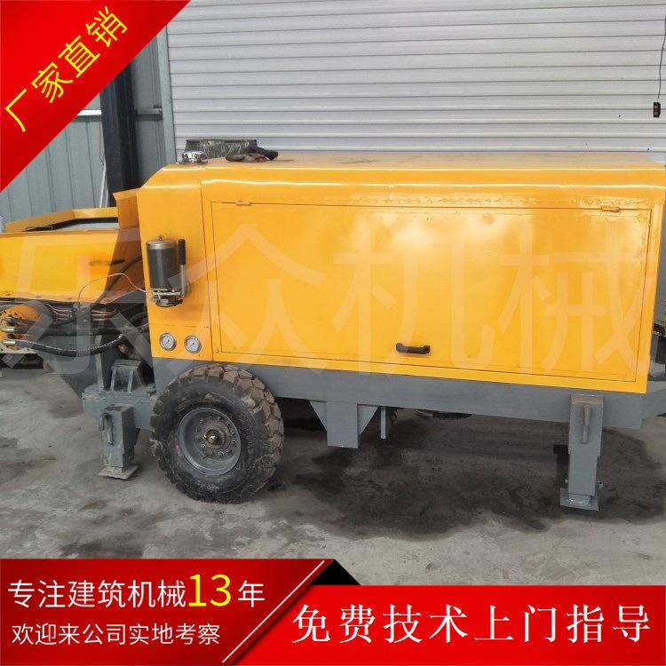 柴油机混凝土输送泵 国产隧道矿山井下专用细石砂浆水泥搅拌