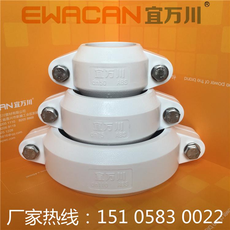 高密度聚乙烯HDPE柔性承插排水管,HDPE沟槽管,沟槽管ABS卡箍示例图1