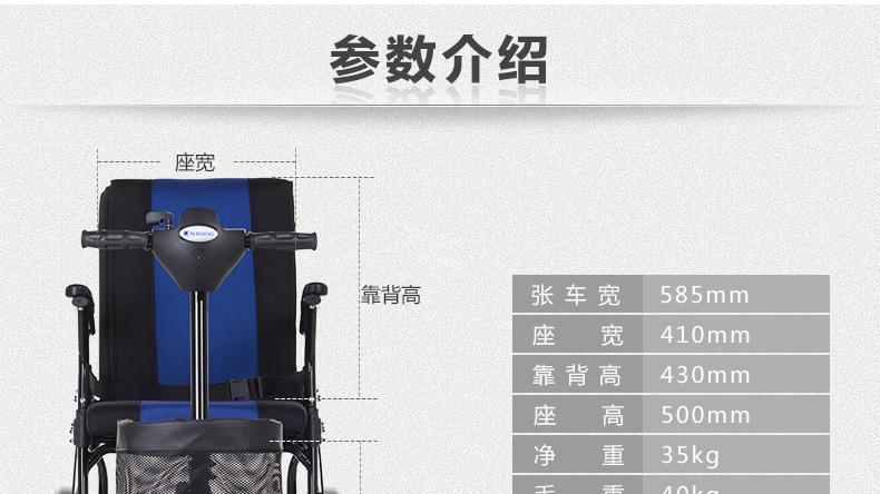 包邮上海互邦电动轮椅HBLD4-E轻便可折叠老年残疾人代步车家用示例图34