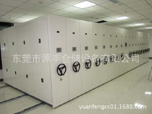 档案密集架 电动密集架 底图密集架 东莞清溪密集柜生产商