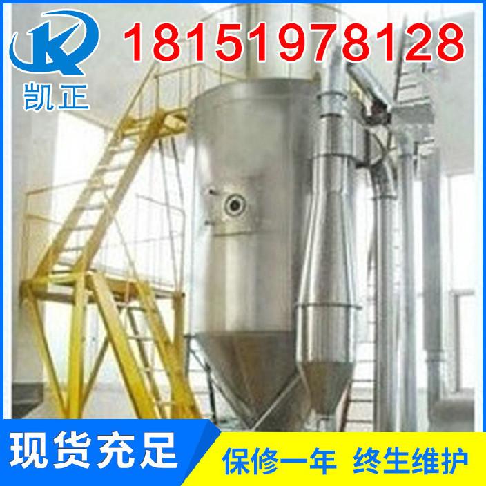 生产销售压力喷雾干燥机离心喷雾干燥机气流干燥机图片